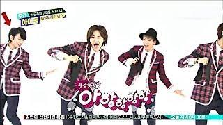 B1A4 Lonely 주간아이돌 Weekly Idol 랜덤플레이댄스 Random Play Dance 140219 없구나 _바로 걸어본다 잘자요굿나잇 이게무슨일이야 baro