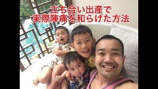 横浜市妊婦・産後の骨盤矯正たかこ整骨院 陣痛の対処法