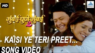 Kaisi Ye Teri Preet Ghazal - Mumbai Pune Mumbai 2 Songs | Marathi Movie 2015 | Swapnil, Mukta