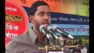 Shibir President'06 Dr.Shafiqul Islam Masud Speech in sunamgonj 3/3