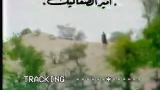 مقطع من مسلسل عروة بن الورد