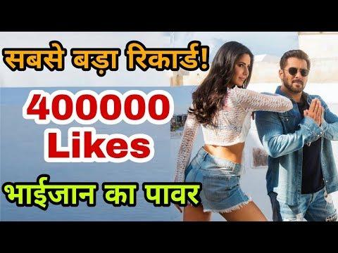 Xxx Mp4 Swag Se Swagat Song Made The Biggest Record Salman Khan Katrina Kaif Tiger Zinda Hai 3gp Sex