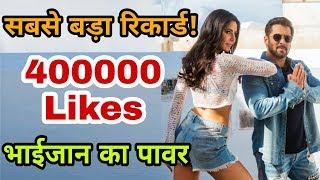 Swag Se Swagat Song made the Biggest Record | Salman Khan | Katrina Kaif | Tiger Zinda Hai