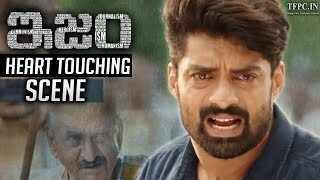 ISM Movie Heart Touching Scene | Blockbuster Hit | Kalyan Ram | Aditi Arya | TFPC