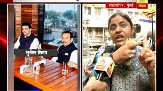 Mumbai : Ghatkopar : Residennt On Sunil Shitap Sai Darshan Building Collapsed