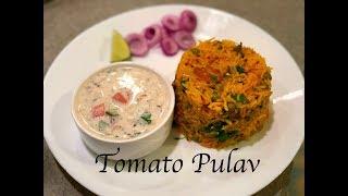 Tomato Pulav   How to make Tomato Pulao   Tomato Rice   Tomato Pulao-An Instant Pot Recipe