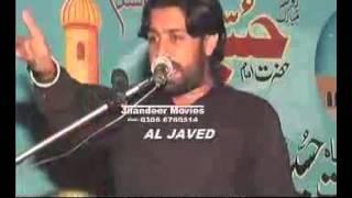 Zakir Taqi Abbas Qayamat (Sham-e-Gharibaan) Darbar Rajan Shah Layyah