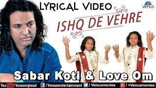 New Punjabi Song 2018 | Late Janab Sabar Koti Ji | Ishq De Vehre - Lyrical Video | Venus