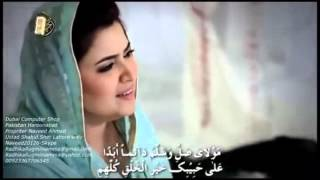 Very Beautiful Arabic Naat Of 2015 By Girl   YouTube