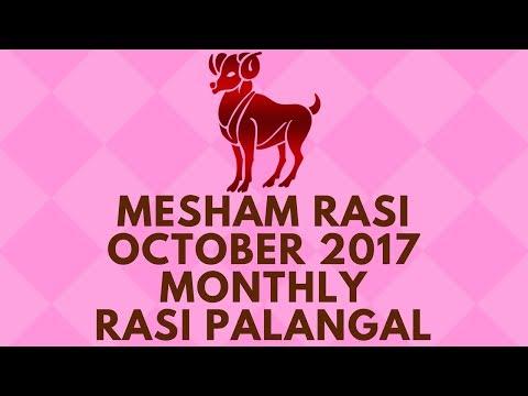 Xxx Mp4 Mesham Rasi Aries October Month Astrology Predictions 2017 – Rasi Palangal D Nalla Brahma 3gp Sex