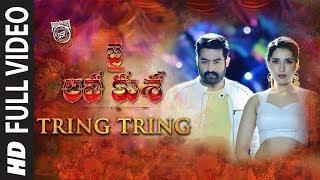 TRING TRING Full Video Song | Jai Lava Kusa Video Songs | Jr NTR, Raashi Khanna | Devi Sri Prasad