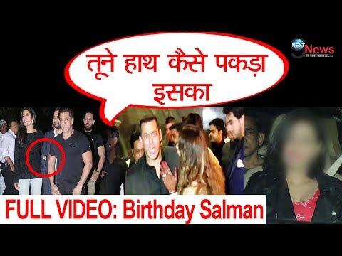 Xxx Mp4 VIDEO सलमान खान का फूटा गुस्सा Birthday Celebration में ऐश्वर्या संग पहुंची कैटरीना कैफ 3gp Sex