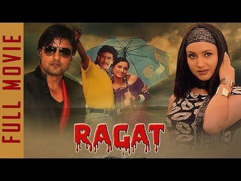 Xxx Mp4 Nepali Movie Quot Ragat Quot रगत The Blood 3gp Sex