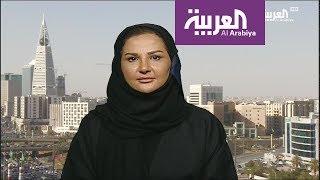 تفاعلكم : تعرف على مؤهلات محققات الحوادث في السعودية