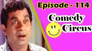 Comedy Circus Episode - 114    Back To Back    Telugu Movie Comedy Scenes