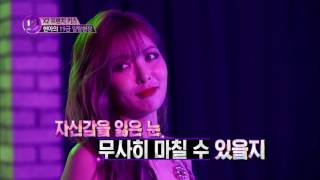 [Hyuna X19] hyuna,'어때?' 뮤비 키스신 촬영 현장, kiss scene