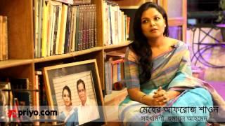 Priyo Talk: Meher Afroz Shaon
