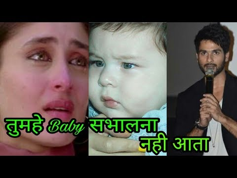 Shahid Kapoor made this shocking comment on Kareena Kapoor and Baby Taimur Ali Khan