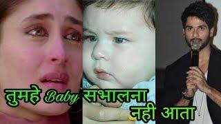 Shahid Kapoor made this shocking comment on Kareena Kapoor and Baby Taimur Ali Khan