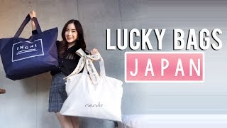 JAPANESE CLOTHING LUCKY BAGS 2019 TRY ON | INGNI & Rienda