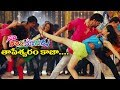 Naa Rakumarudu Latest Telugu Movie Video Songs - Tapeswaram Kaja - Naveen Chandra, Ritu Varma