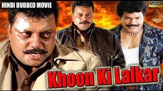 New Hindi Dubbed Movie - Khoon Ki Lalkar - Saikumar, Charanraj, Vinitha, Anandraj. | Full HD Movie