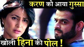 BIGG BOSS 11: Karan Patel Slams Hina Khan and Exposed her on Social Media!
