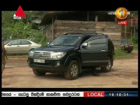 News 1st Sinhala Prime Time, Thursday, September 2017, 7PM (14-09-2017)