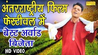 Old Vs Bold | Haryana Ke Chhore | Suresh Bhana | New Haryanvi Video Song