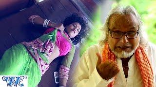 दरदिया उठे नन्दी - Bhauji Pat Gail Dusare Se | Umesh Singhaniya | Bhojpuri Hot Song