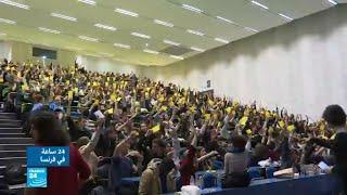 فرنسا.. طلاب جامعة العلوم السياسية بباريس يعتصمون احتجاجا على سياسات ماكرون