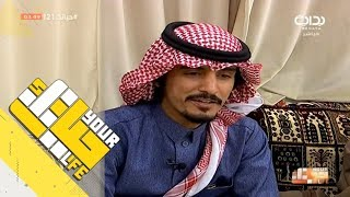 #حياتك21 | لايف - أه وجرح قلبي - محمد الحارثي وسلطان القحطاني