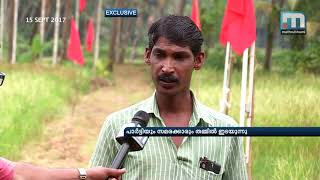 Levelling Paddy Fields| CPM And Protesters Lock Horns In Keezhattoor| Mathrubhumi News