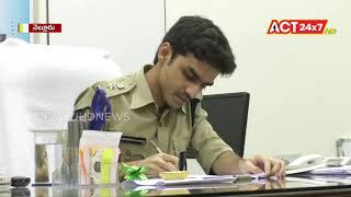 SP Aishwarya Rastogi Grievance Day @ Nellore|| ACT24X7HDNEWS
