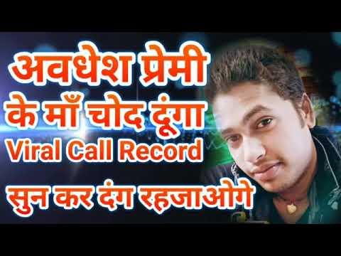 Xxx Mp4 Avdesh Parmi Ko Khub Gali Deya Wairl Video Yadav Vikash Boss 3gp Sex