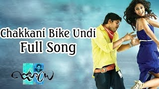 Chakkani Bike Undi Full Song    Julai Movie    Allu Arjun , Iliyana