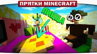 СЕКРЕТ БАБУШКИНОЙ ПИЦЦЫ МАЙНКРАФТ!! БАБКА ТРОЛЬ!! - Прятки Minecraft 89