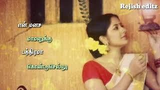 Aalapol velapol evergreen love song/ejaman movie/Tamil whats app status