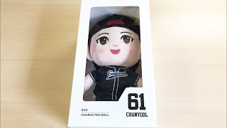 +P +W  Unboxing  EXO Official Doll (Chanyeol) f42b76e1ed22