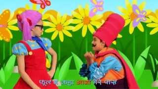 Titli Udi, Ud Na Saki, Bus Me Chadi | तितली उडी , उड़ न सकी ,  बस में चढ़ी | Hindi Nursery Rhymes