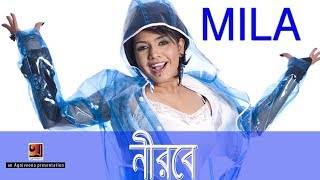 images Nirobe By Mila Album Re Defined Official Music Video