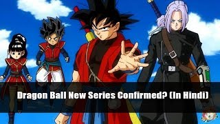 Dragon Ball New Series Confirmed?! (In Hindi)