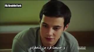 الورد الأسود 4   الحلقة 7 الجزء 6 والآخير   مترجم حصرياً للعربية