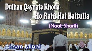 Dulhan Qaynate Khoda Ho Rahi Hai Baitulla ☪☪ Latest Naat Sharif New Videos ☪☪ Ahsan Minai [HD]