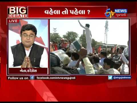 Xxx Mp4 Big Debate Early Indications On Gujarat Elections ETV Gujarati News 3gp Sex