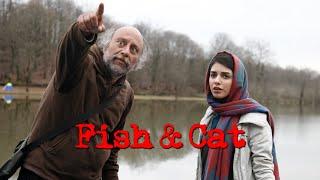 Fish & Cat (Mahi va gorbeh) by Shahram Mokri (Iran, 2013)