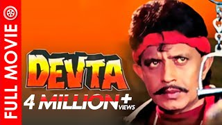 Devta | Full Hindi Movie | Mithun Chakraborty, Aditya Pancholi, Kiran Kumar | Full HD 1080p