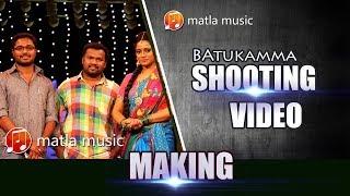 Bathukamma Song 2017 Making Video   Matla Thirupathi   Matti Parimalam