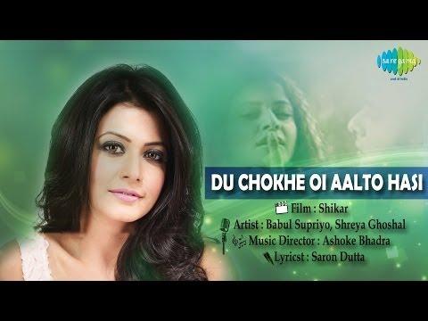 Xxx Mp4 Du Chokhe Oi Alto Hasi Shikar Bengali Movie Song Koel Mallick Babul Supriyo Shreya Ghoshal 3gp Sex