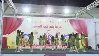 قناة اطفال ومواهب الفضائية  برومو مهرجان سبت العلاية